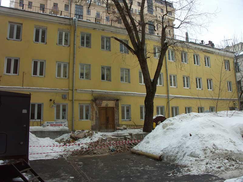 Административное здание в Газетном переулке