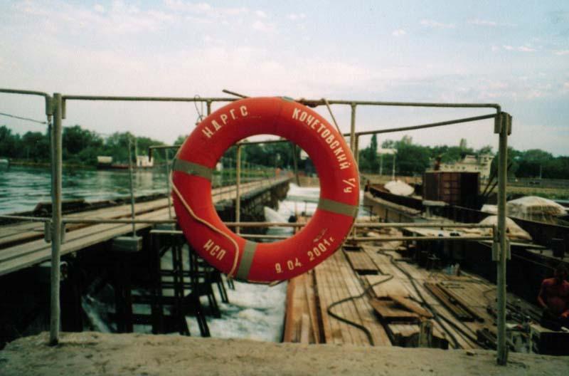 Кочетовский гидроузел на р. Дон