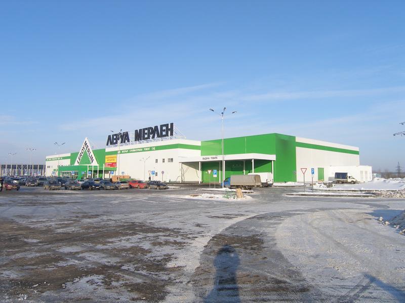 Торговый комплекс Леруа Мерлен в г. Химки МО